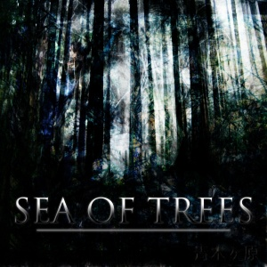 See of Trees